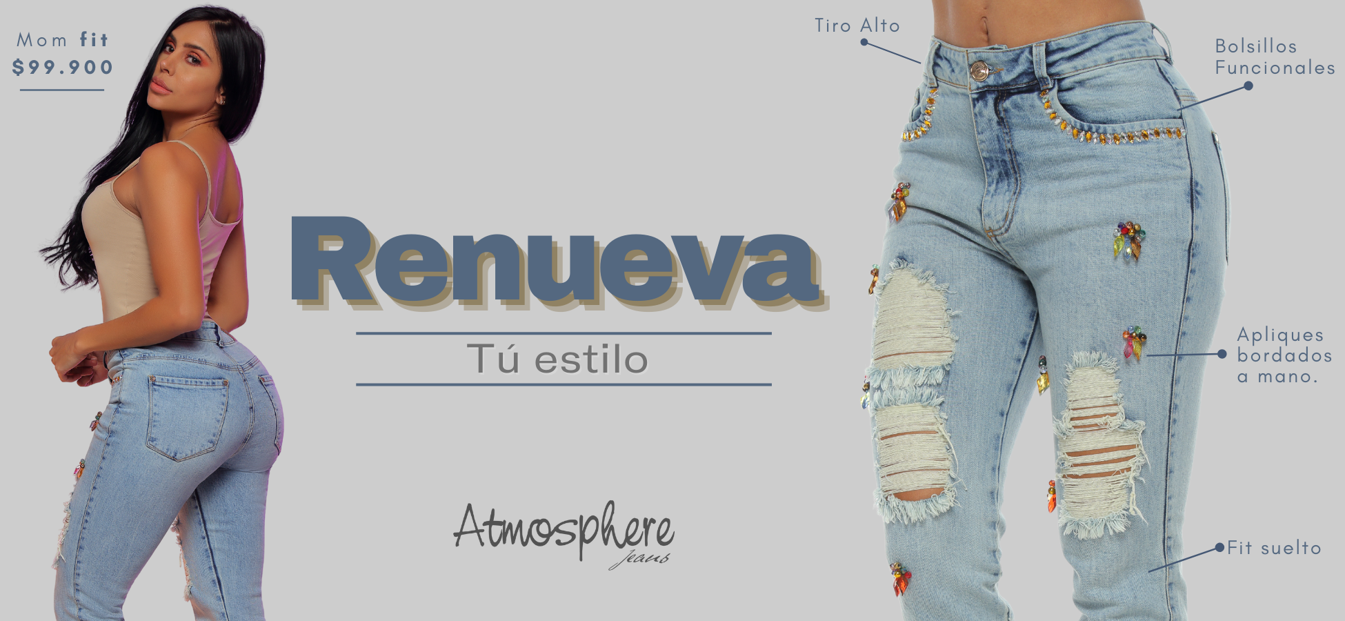 Home Atm Jeans